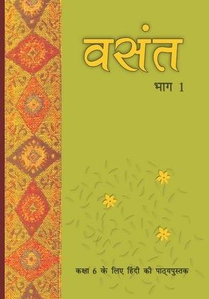 NCERT Solutions Class 6 Hindi Vasant Textbook